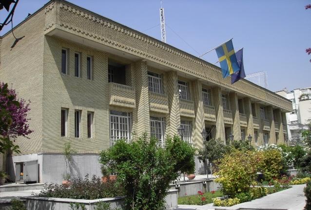 سفارت-سوئد
